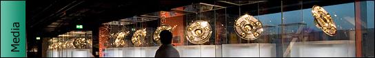 FC Bayern München Erlebniswelt